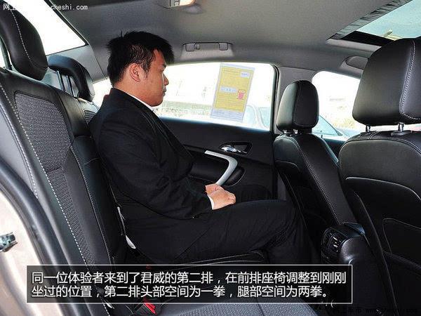 汽车 正文  两款车内饰座椅均采用真皮包裹,凯美瑞座椅偏向于舒适