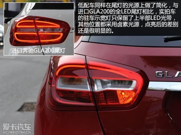 国产奔驰GLA最低报价 GLA200 220多少钱