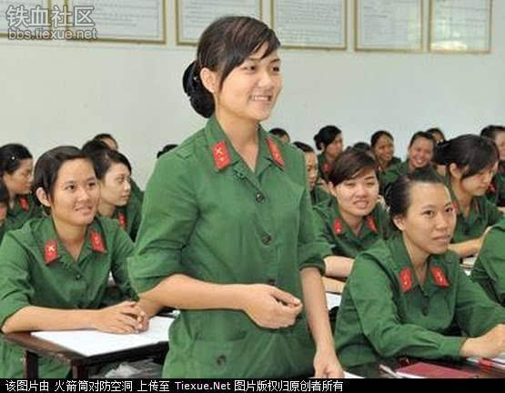 越南美女特工不穿内衣?图 搜狐