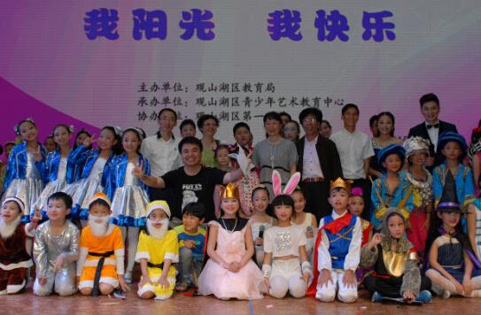 贵阳观山湖区六一儿童节文艺汇演即第二届科技