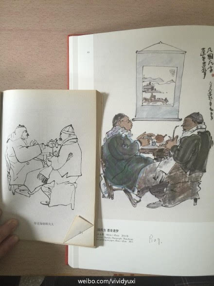 雨希提供的作品对比图.黑白素描为陆志庠作品,彩色水墨为徐勇民