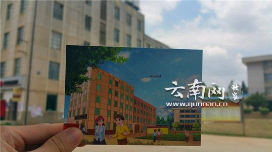 云南学生手绘明信片纪念校园受追捧
