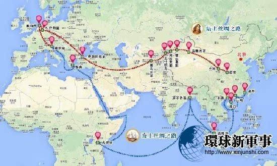 中国未来10年大趋势:看你的机遇有没有在这里
