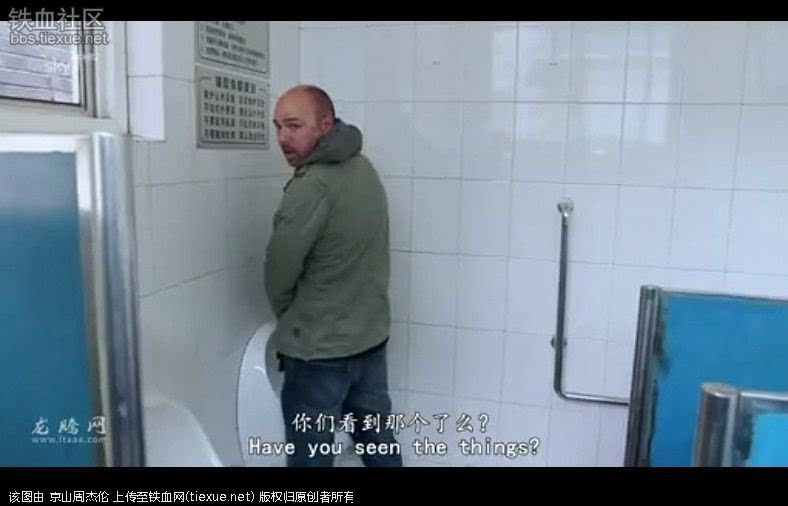 陈坤韩庚图片