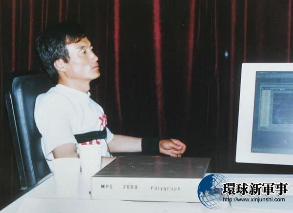 凤凰山ufo事件真相 孟照国介绍事件全过程