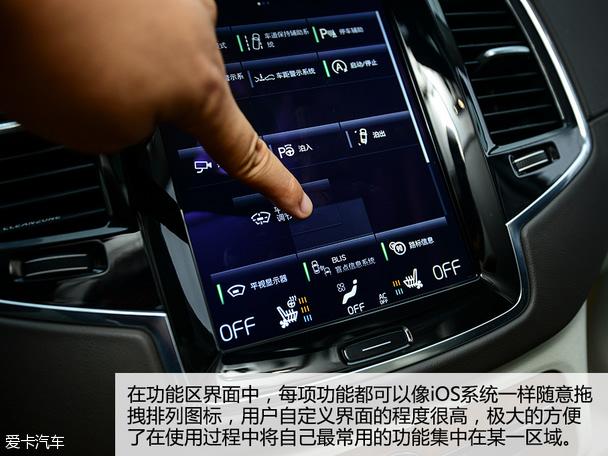 sensus系统的功能实在过于强大所有车载系统都集成在内包括娱乐性