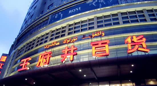 http://www.jindafengzhubao.com/zhubaoxiaofei/32369.html