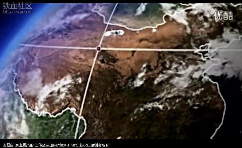 我兔腹黑 发射洲际导弹路过的岛屿好眼熟图片 58655 788x482