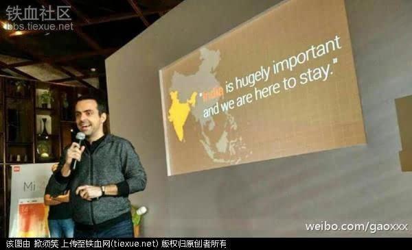 某公司官网的中国地图缺少西藏 网友声讨