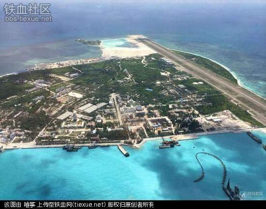 使用中国南海人工岛