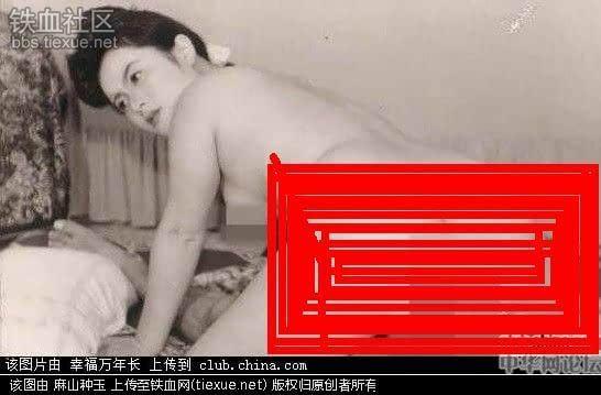 太色情了日慰安妇为美军服务的照片图