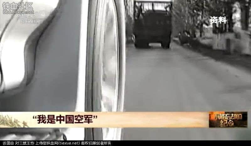 南京老虎桥监狱受