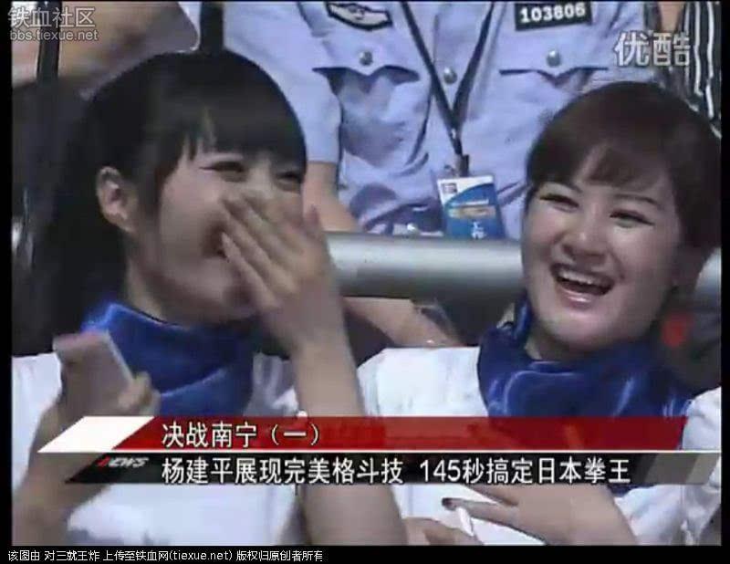 中国猛男暴K日本拳王 美女尖叫好过瘾图 搜狐