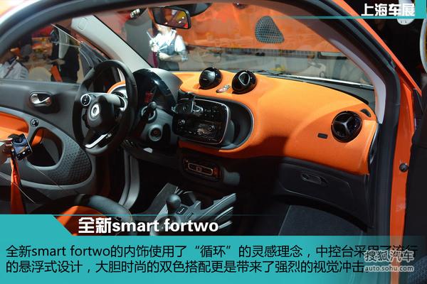 与此同时,tridion安全车体结构和车身面板可提供超过40种不同的颜色