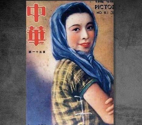江青年轻时的惊艳照流出图片