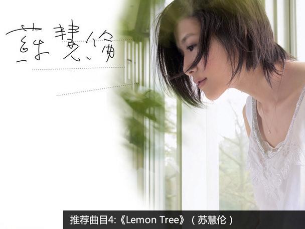 lemon tree钢琴五线谱