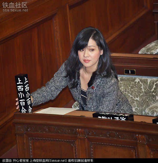 见识下日本国会第一大美女艳姿