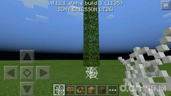 《我的世界手机版》如何在地狱建造电梯