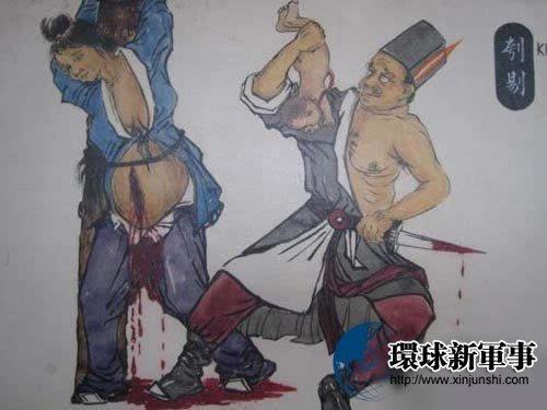 """揭秘中国古代""""宫刑""""起源:残酷性仅次于斩首图片"""