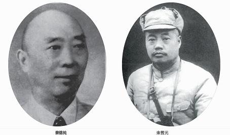 青岛市长秦德纯:下令打响卢沟桥抗日第一枪-搜