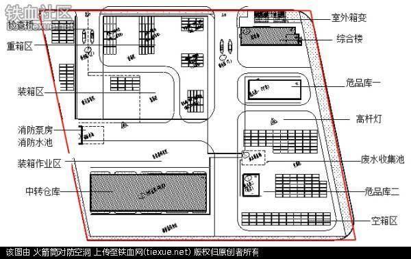 美国发布天津爆炸卫星图