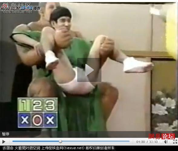 变态日本节目:让女儿邀请爸爸一起洗澡