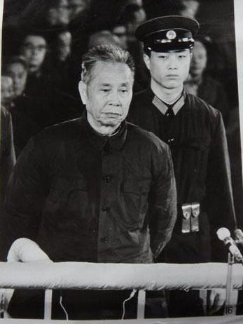 38 审判四人帮,林彪反革命集团十名主犯案