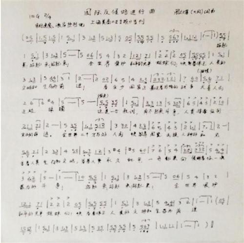 梅花三弄古筝曲谱林玲-古筝谱黄河大合唱