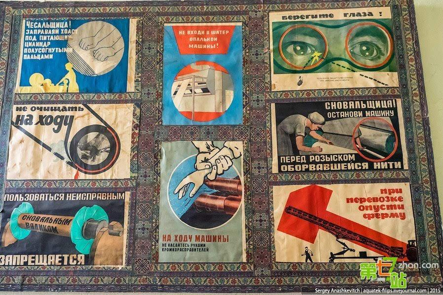 探访:亚美尼亚手工编织地毯车间