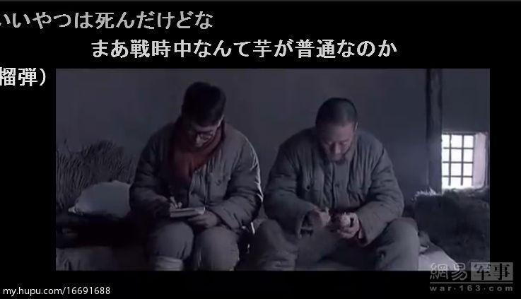 日本电影人性黑
