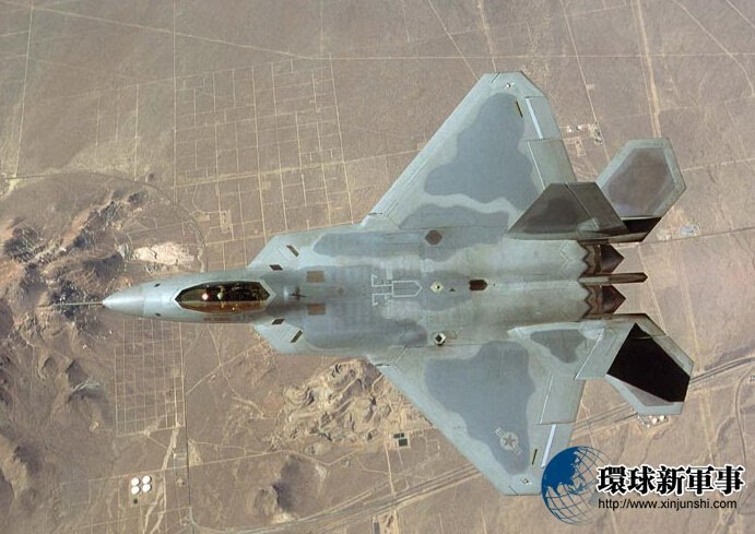 中国歼20重大喜讯 发动机终于换了-搜狐