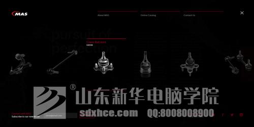 重庆新华电脑学院:2015年UI设计9大趋势-学平面设计培训班济南图片