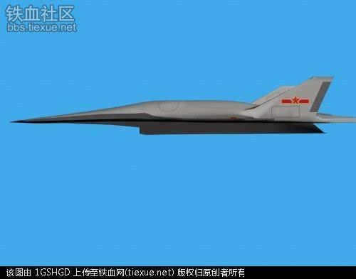 俄专家质疑中国高超音速飞机:我们都没有