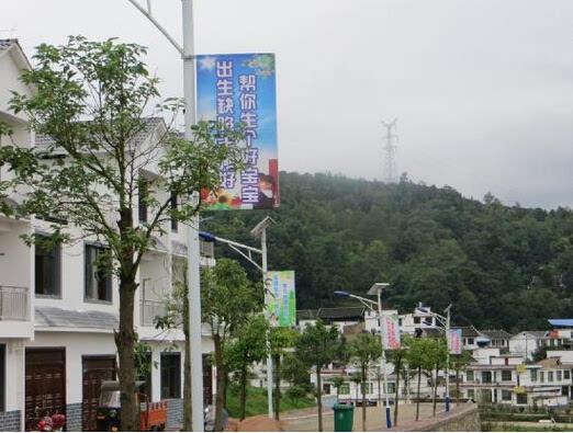 玉屏县新店乡温馨人口计生宣传标语扮靓村寨