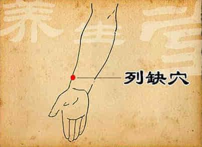 """五大""""要穴""""掌管全身 - duren112 - 邹震感悟"""