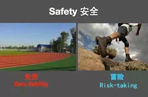 中西教育的差异、对比和互补
