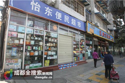 """药店变身""""超市""""医保卡变购物卡? 广州医保局:严查!"""