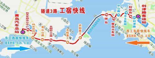 穿梭在青岛市区,青西新区两地之间的上班族明显增多,工宿快线通过仅停