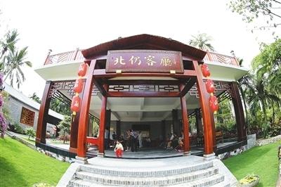 """琼海北仍村:经营出了动人的""""乡愁"""""""