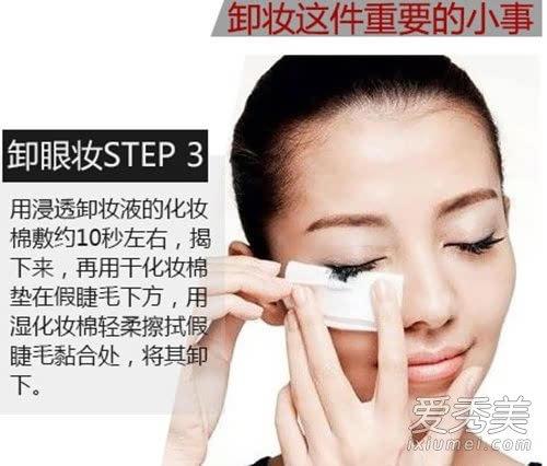 """正确卸妆步骤:眼线唇妆""""先敷后擦"""""""