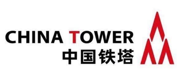 """据介绍,中国铁塔logo外形如""""春笋"""",比喻中国铁塔的生机勃勃;一个""""众"""
