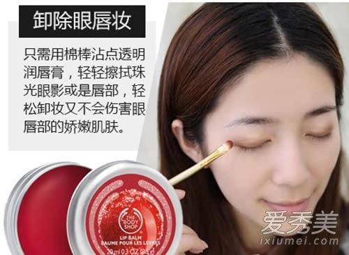 唇部卸妆方法图片