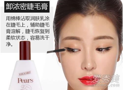 纯天然的卸妆方法图片