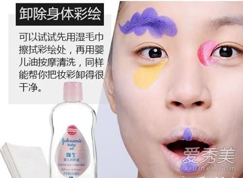 正确卸妆方法图片