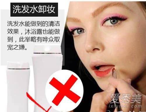 口红卸妆方法图片
