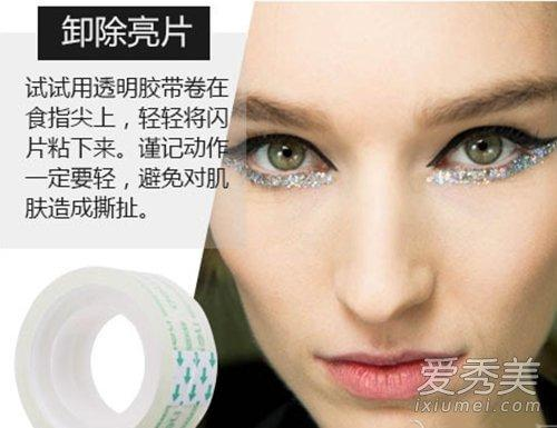 椰子油卸妆方法图片