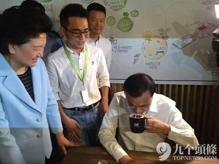 京东奶茶馆 为什么还带智能的-科大讯飞(0022