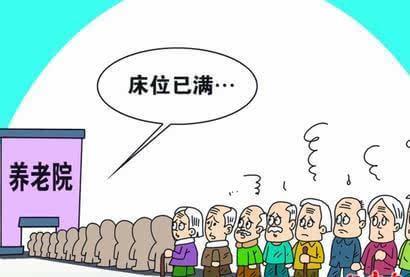 我国老龄人口达2.12亿 养老床位增长