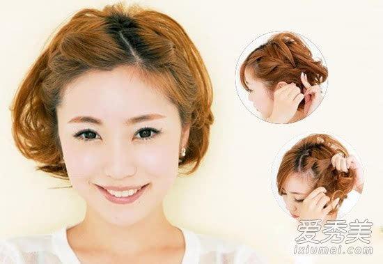 step2:再将编好的辫子用发夹固定在脑后即可