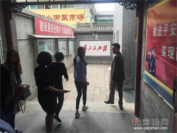 杨幂素颜现身派出所就不雅视频报案 刘恺威力